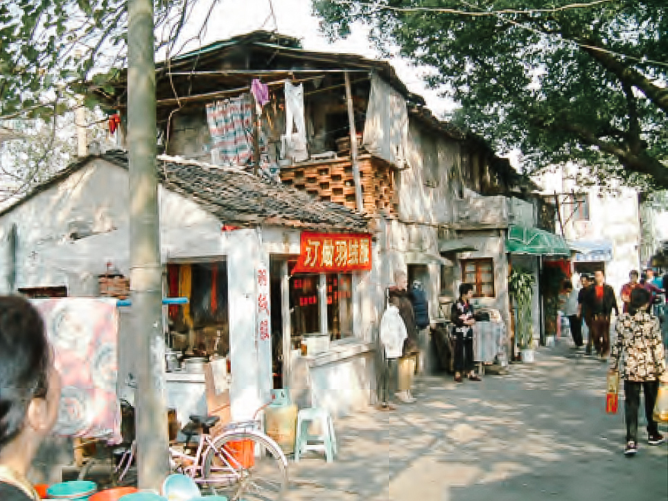 Pingjiang Historic District before the transformation